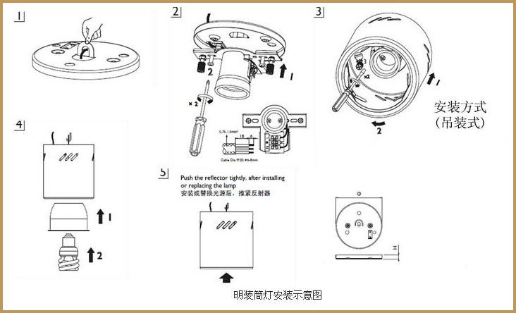 华辉照明LED筒灯,COB筒灯光效均匀、柔和,无眩光。