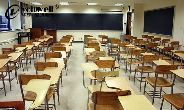 最全的教室照明设计现状及应用解析