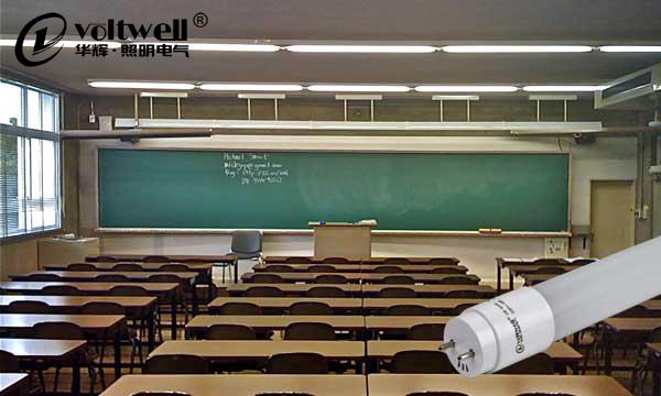 什么样的led灯管适合室内照明应用?