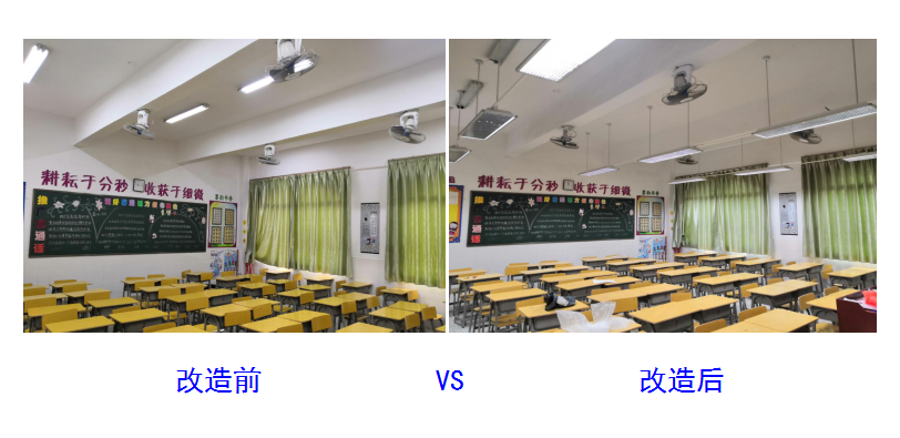 3 江西寻乌县学校改造前后.png