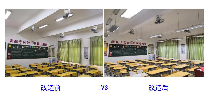 6 江西寻乌县学校改造前后.png