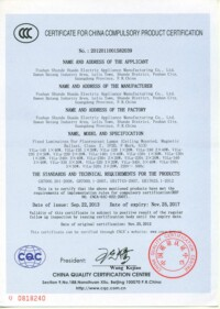 T8电感支架CCC证书-英文