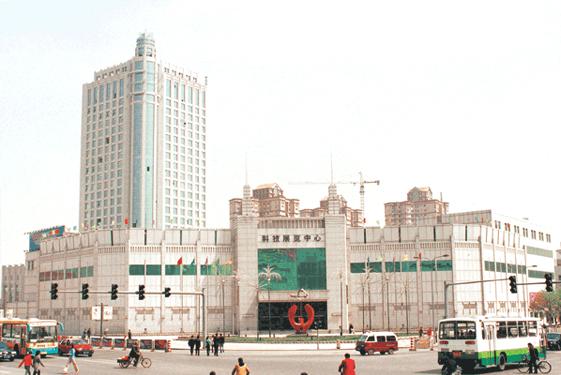 山东东营科技展览中心