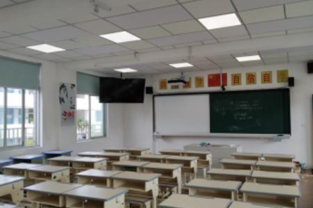 台州市温岭市中小学教室照明改造