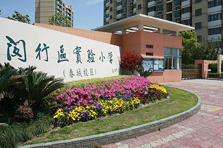 上海这些学校建设智慧教室,开启智慧教育新模式