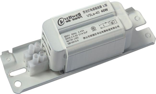 华辉L型电感镇流器