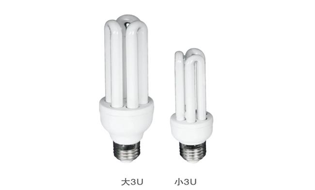 华辉3U电子节能灯