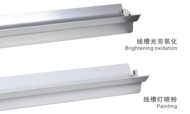 T5灯管支架 2x28W组合式铝合金线槽光带支架222x160mm