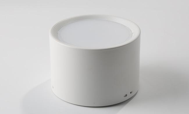 4寸智能明装RGB筒灯 9W  调光调色LED筒灯