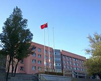 新疆乌鲁木齐市第三十四中学