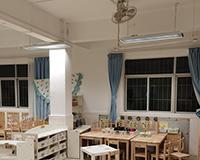 深圳光明木墩幼儿园教室照明改造