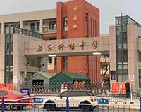 江苏省启东实验小学、启东折桂中学、启东中学护眼教室照明改造完成